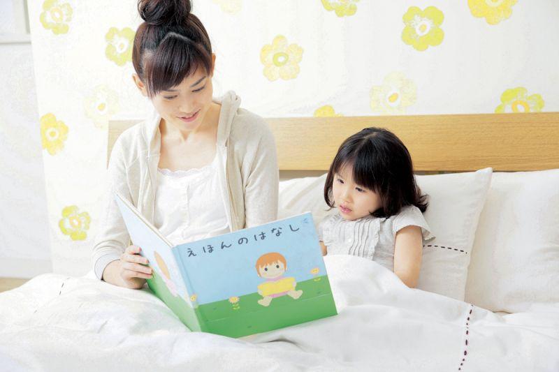 Dạy con học đọc và học chữ theo phương pháp của người Nhật