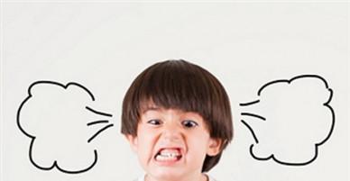 kidsonline-15 câu nói xoa dịu cơn tức giận của trẻ ngay tức khắc